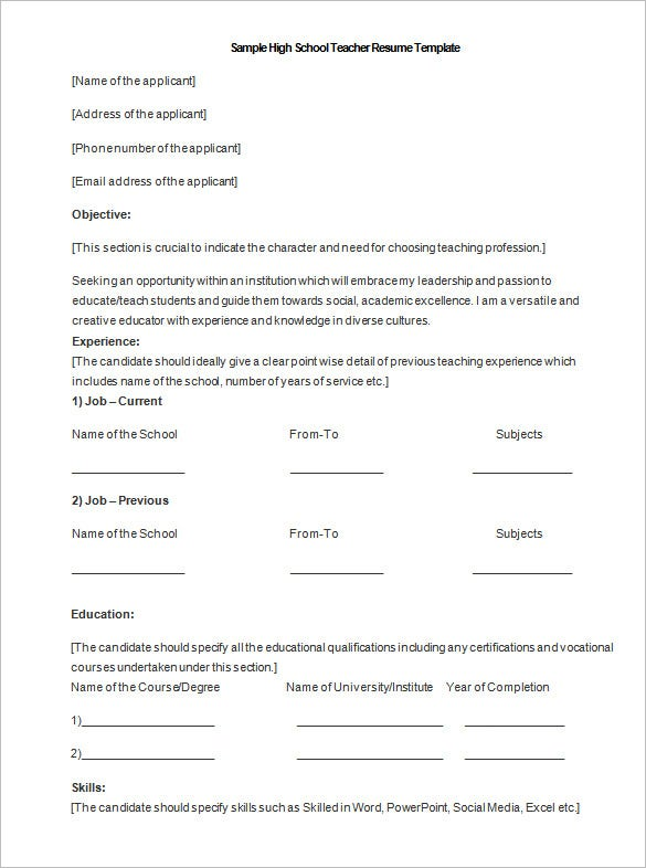 microsoft high school teacher resume template doc