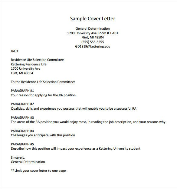 sample hvac resume cover letter pdf format great - Free Sample Resume Cover Letter