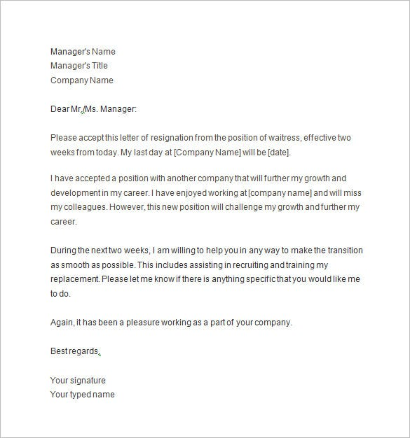 Waitress Two Weeks Notice Template