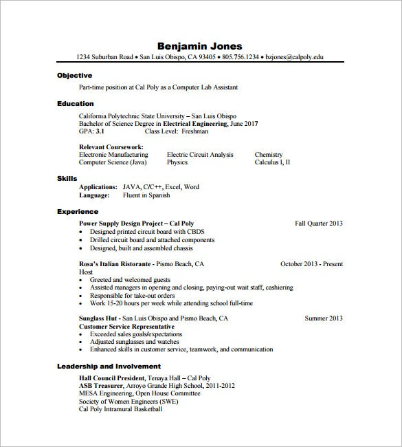 Sample Resume For Civil Engineer Free Download