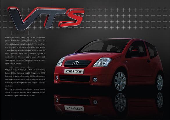 create a stunning car showroom brochure tutorial