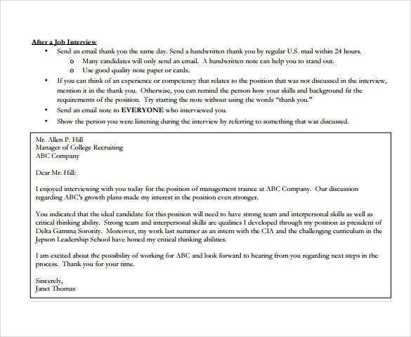 email thank you after a job interview sample - How To Get An Interview For A Job Of Your Interest