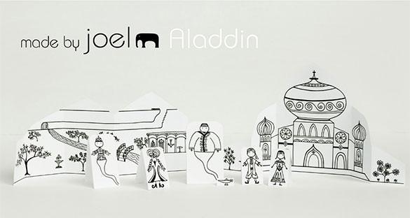 fantastic paper art and craft download