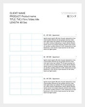 Free-Movie-Advertising-Storyboard-Template