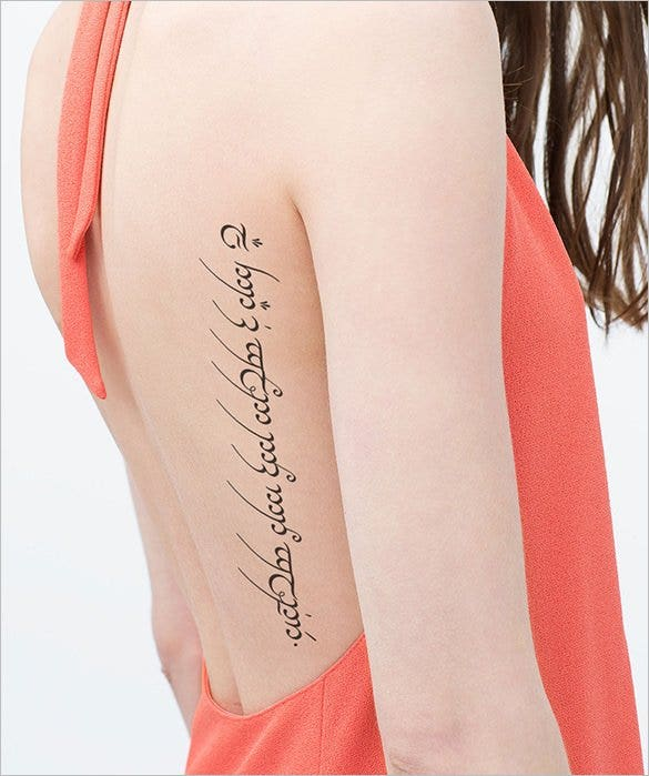 lord of the rings temporary tattoos1