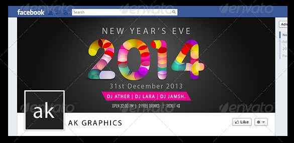 psd happy new year 2014 facebook timeline cover 2