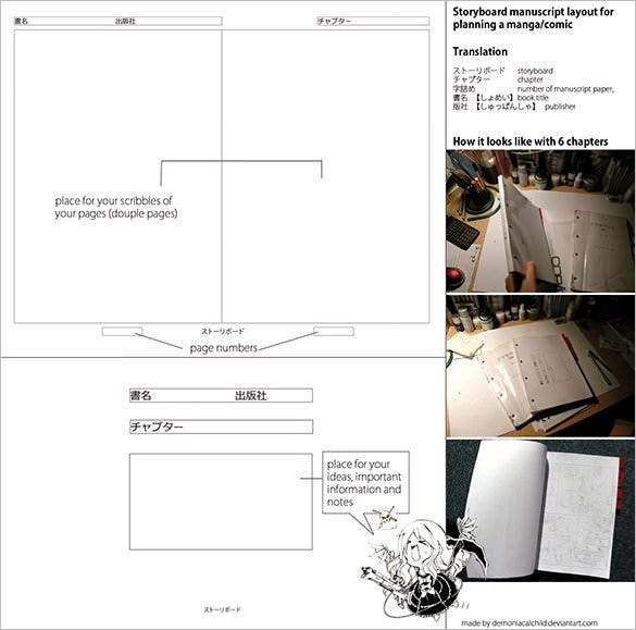 sample comic storyboard template download with example