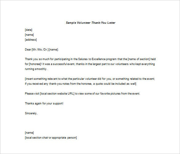 volunteer thank you letter template word doc