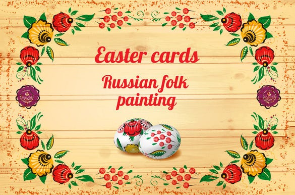 easter card example template download