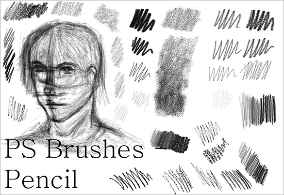 4 free pencil photoshop brushes for you