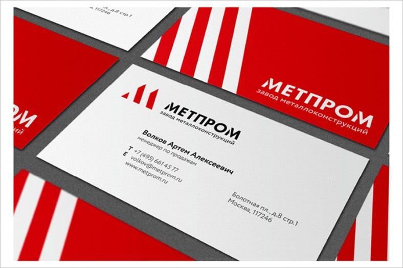 fabulous premium red business card 788x524