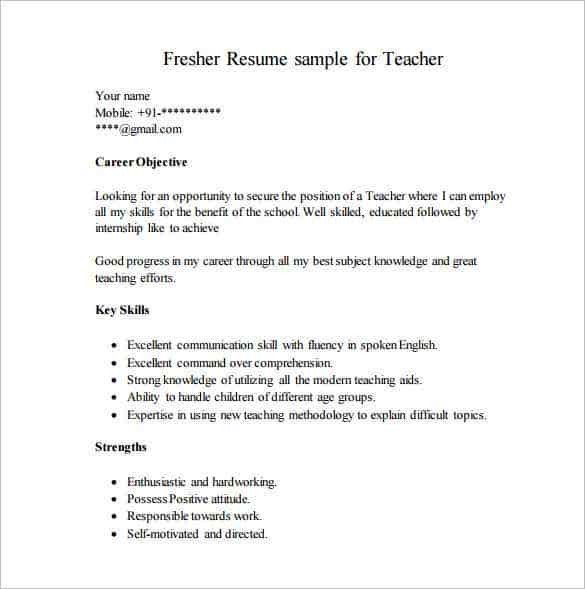 if you are aspiring teacher looking out for your first teaching job this is the resume for you it begins with your resume objective which is further - Sample Resumes For Freshers
