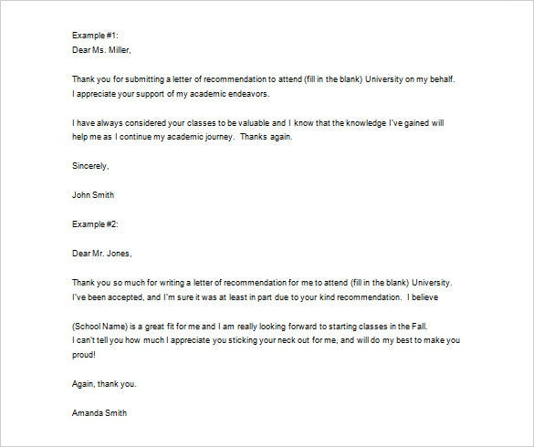 sample thank you letter for recommendation for graduate school