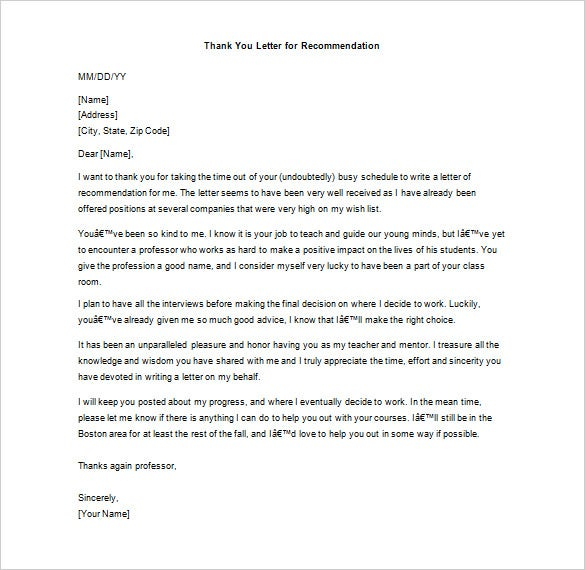 thank you letter to teacher for letter of recommendation