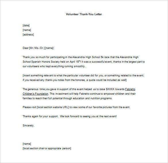 volunteer thank you letter 10 free sample example format