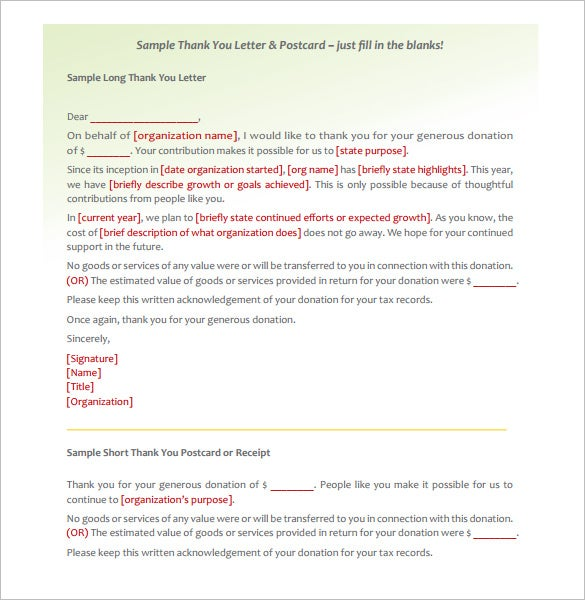 non profit thank you letter template