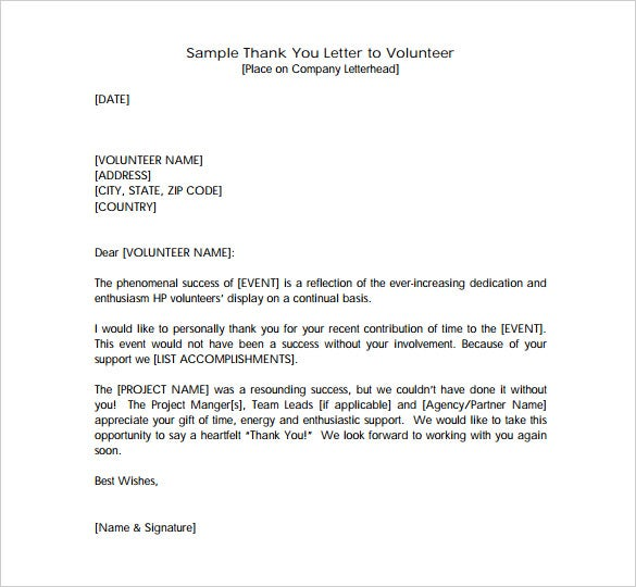 thank you letter for your service 9 free sample example format