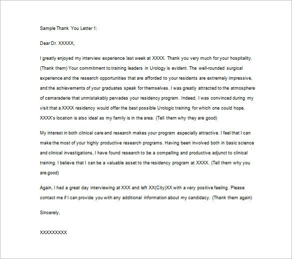 Interview Thank You Letter Template. Thank You Cover Letter. Thank
