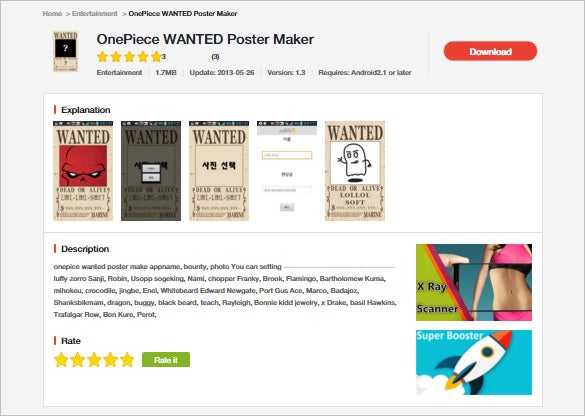 OnePiece-WANTED-Poster-Maker