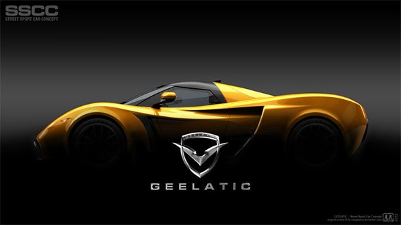 geelatic sports car free download