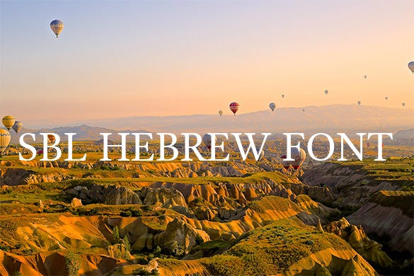 the best sbl hebrew font