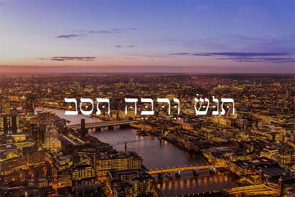 bst hebrew font free download