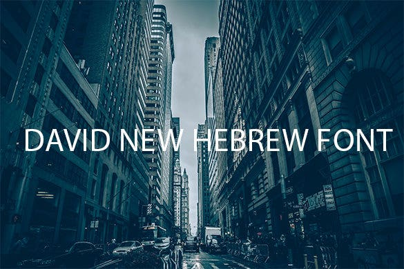 david new hebrew font for free