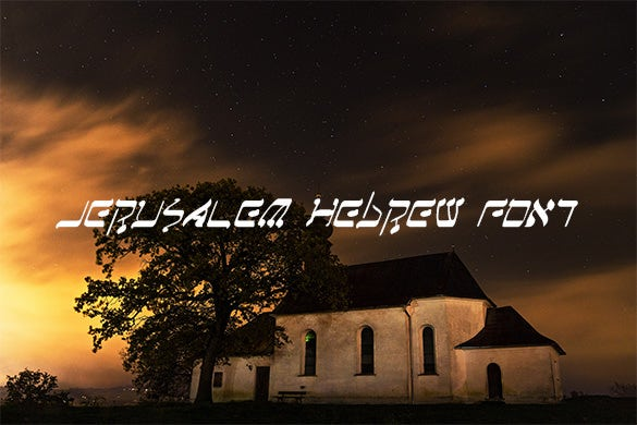 jerusalem hebrew font free download