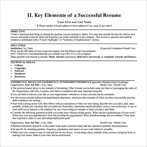 Digital Media Entry Level Resume PDF Download