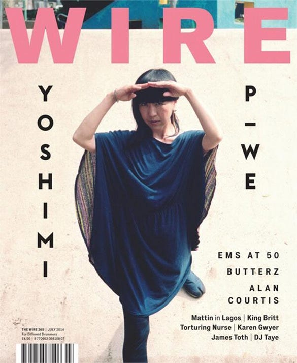 the wire magazine cover design