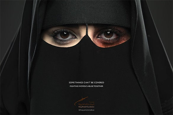 king khalib foundation advertisement
