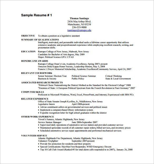 Awesome Entry Level Event Planner Resume PDF Free Download