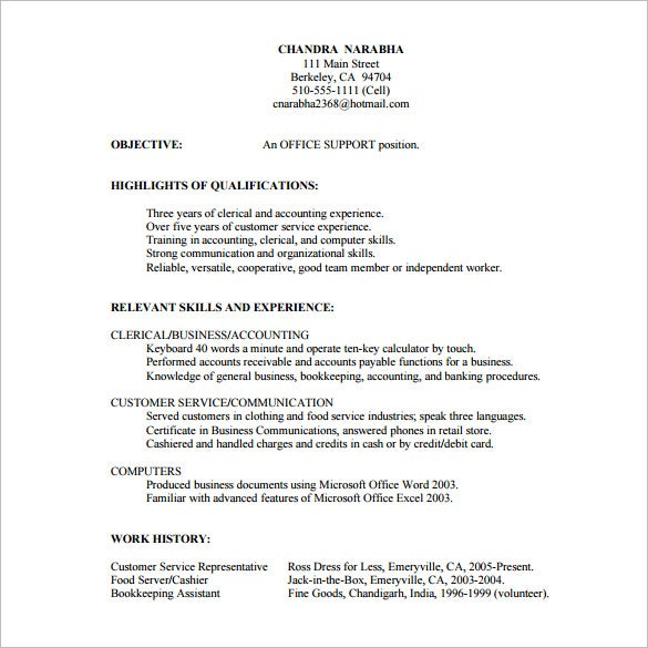 Skills Based Customer Service Resume Free PDF