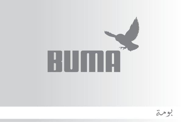 funny international logo