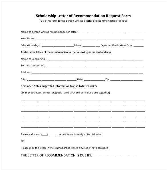 scholarship letter of recommendation request form