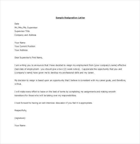 Email Resignation Letter Template   Free Sample Example