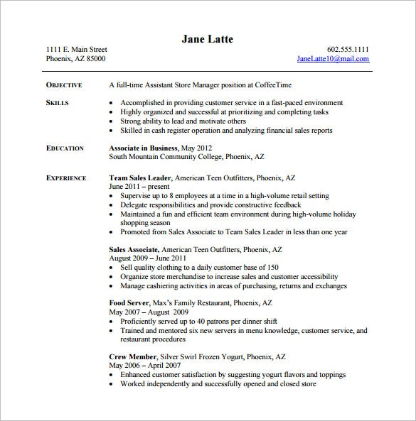 Click Here To Download This Store Manager Resume Template Http