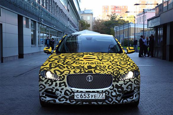 amazing beeline jaguar aerography design