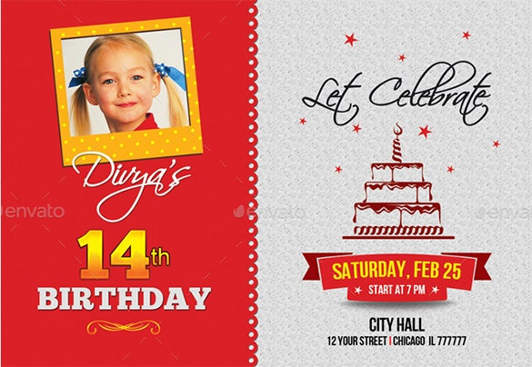Birthday Invitation Card Template Photo PSD Download
