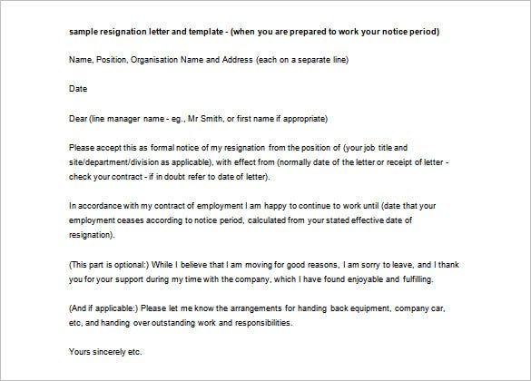 Resignation letter template 43 free word pdf format download notice period sample resignation letter template free download spiritdancerdesigns Image collections