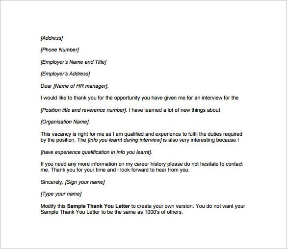 Thank You Email After Phone Interview For Internal Position Example PDF