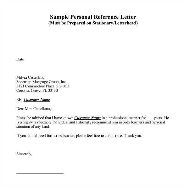 samples of personal recommendation letters