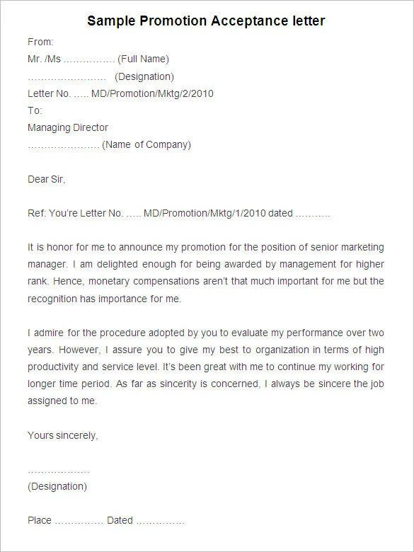 sample promotion acceptance letter