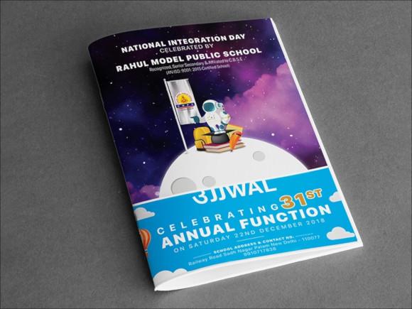 school annual day invitation card