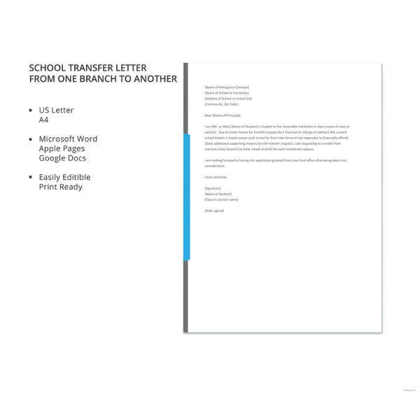 school transfer letter from one branch to another template