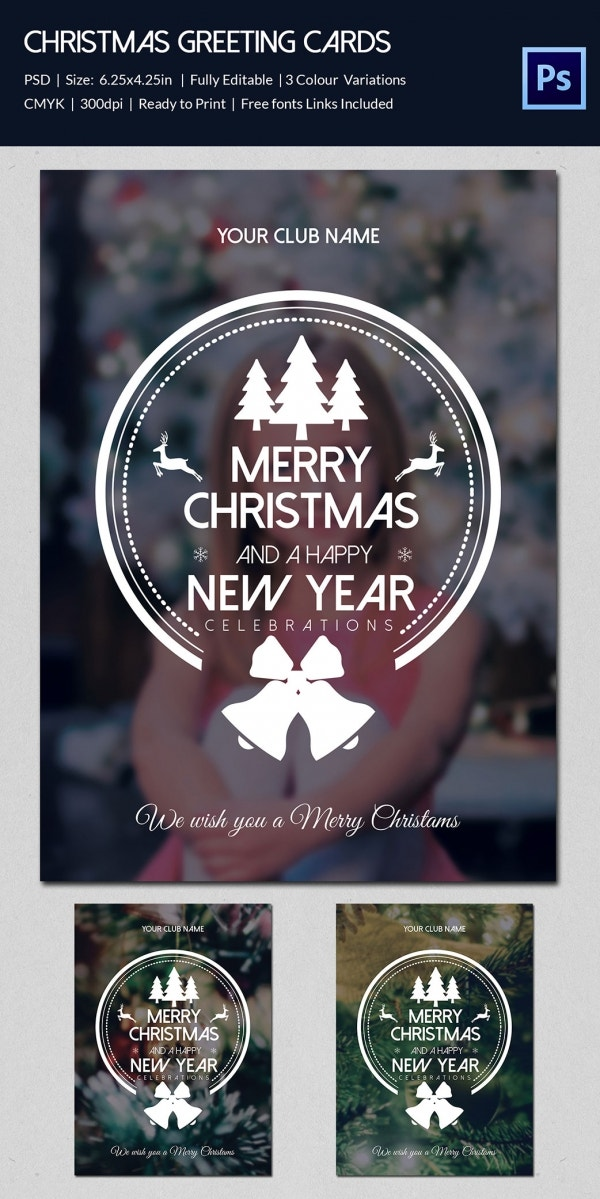 christmas greeting card invitation design