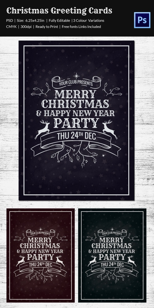 Premium Christmas Greeting Card Download