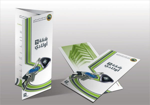 brochure-for-ace-insurance