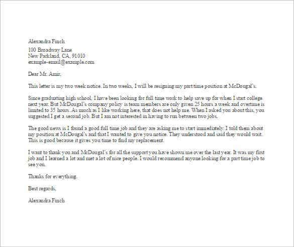 Part Time Job Resignation Letter Simple Template