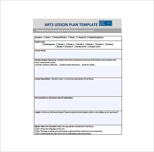 art lesson plans template for grade 1 free pdf